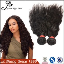 2015 New Tendence Free Sanmple Unprocessed Wholesale Virgin Brazilian Hair Manufacturer