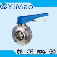 Stainless Steel Diary manual clamp type butterfly valve with pull handle, butterfly valve handle,sanitary butterfly valve