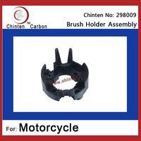 Motorcycle brush holder assembly for starters