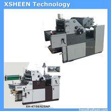 242 single color offset press, mini offset printing XH47S, mini offset machine