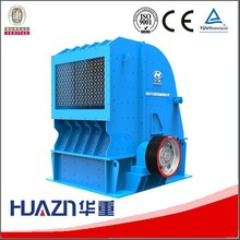 PFQ volute strong Impact Crusher mining equipment coal mining equipment crusher machine for making stone