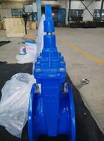 resilient seat rising stem PN16 DIN3352 gate valve