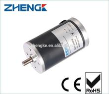 electric vehicle brushless dc motor,brushless electric wheelchair motor BLDC-45S