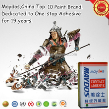 Maydos Strong Bonding All Purpose Contact Adhesive glue for decoration