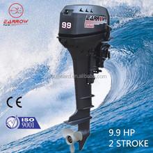 2 stroke 9.8hp outboard motor