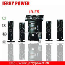 55W 5.1ch multimedia home cinema speaker system with Bluetooth/USB/SD/FM