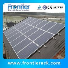 modular solar panel racking system