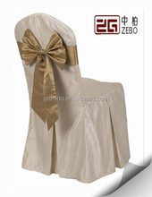 Jacquard Polyester Hotel Banquet Hotel Wedding Chair Cover and Sashes