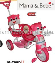 2015 new product twin tricycle, children tricycle two seat, lovely 3 wheel tricycle for twins