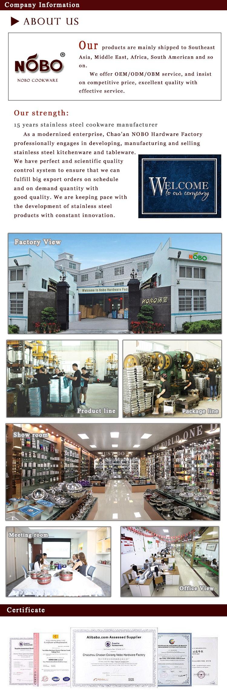 new company info.jpg