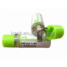 NI-MH Rechargeable Battery AA , 1.2V Capacity 1450mAh
