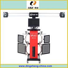 3d wheel alignment equipment, 3d wheel alignment machine DS-6