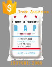good quality DAP diammonium phosphate 21-53-0