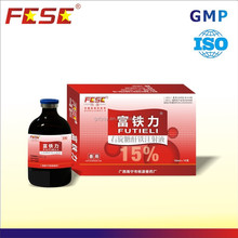 Animal GMP nutrution injectable vitamins for gain weight of horse