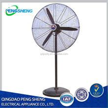 Qingdao 18inch Industrial pedestal fan&stand fan
