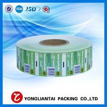 Customized Laminated agriculture black plastic film, greenhouse plastic film,0.5mm plastic film