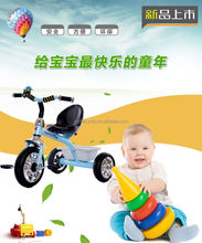 Popular hot plastic baby kids Tricycle with back seat/kids toy