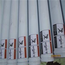 Concrete Pump Parts for wholesales