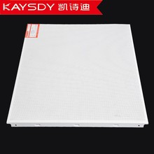 perforated acoustic gypsum ceiling tiles guang city