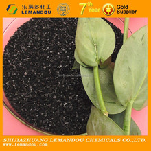good chemical stability grain shape activated carbon