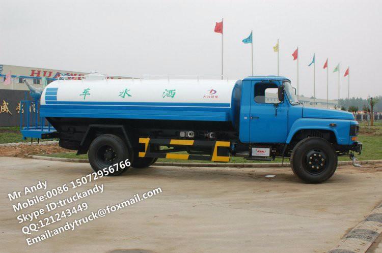 4x2 street water spray truck (3).JPG