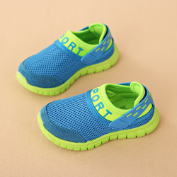 FC1615spring 2016 new style children's shoes net cloth sport running shoes