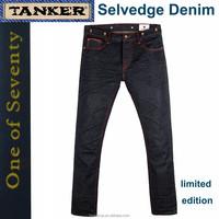 T1109-2 Limited Edition Men Wrinkle Selvedge Raw Denim Jeans