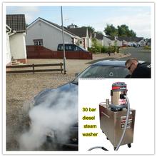 CE 2 guns 20 bar no boiler vapor steam jet car used carpet cleaning equipment