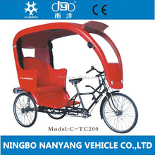 TC200 pedicab rickshaw sales for passenger