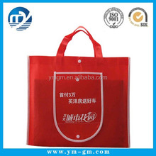 Cheap bulk reusable shopping bags wholesale with your logo