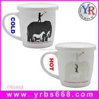 With lid special shape elephant photo white coffee color changing mug/ceramic magic mug