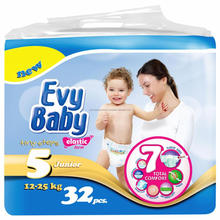 Diapers hot offer for USA cream - gel - perfumed -slim high quality