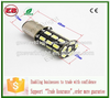 led turn brake lights P21W S25 5730 27SMD 27 Led 1156 BA15S / 1157 BAY15D Auto Brake Lamp led turn brake lights