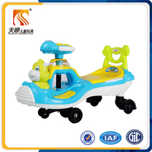 Salable cute plasma car baby swing car /baby toy car/ride on car with music