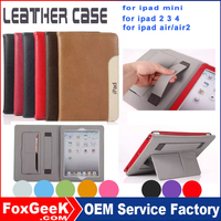 Newest PU Leather Case For ipad air2 Stand Case Cover For ipad mini 7Inch Tablet PC Case