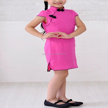 new free name brand clothes design cheap wholesale brand name clothes chinese style fashion dress children cheongsam for kids