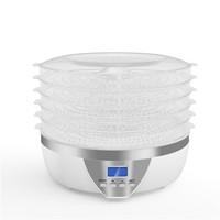Digital Food Dehydrator XJ-14709BO