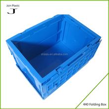 Good quality light duty fold up plastic crate