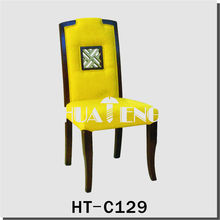 hotel antique wood chair for sale HT-C129