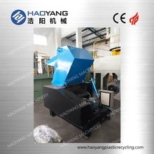 top supplier for 100-2000kg/h heavy duty PE PP PVC PET bottle ,film, pipe plastic crusher