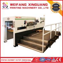 XMQ-1050E paper cardboard flatbed automatic die cutting creasing machine