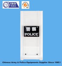 PC law enforcement Anti riot shield