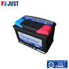 Maintenance free lead acid 12v 75ah mf automobile 12v battery