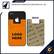 New arrival pu sticker mobile phone cover case