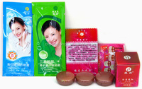 Good Quality Best Face Cream For Glowing Skin