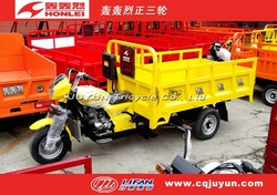 lifan motorcycles150cc made in China/air cooling engine Cargo Tricycle HL150ZH-A14