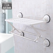contemporary family repeated use stainless steel towel rack