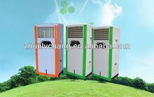 sala de enfriamiento de aire por evaporación de enfriamiento de agua del ventilador
