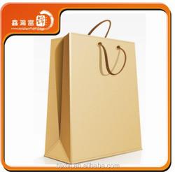New Custom wholesale folded shopping paper bag