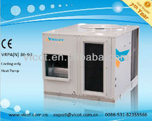 Popular Rooftop Packaged air conditioner unit